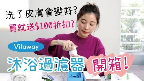 大侑官網首頁-推薦影片-1