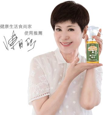 蔬果清潔劑_Gbao_orange_natural_fruit_dish_cleaner_taiwan_dietu_vitacodes_grace