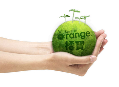 thr_Gbao_orange_natural_fruit_dish_cleaner_taiwan_dietu_蔬果清潔劑