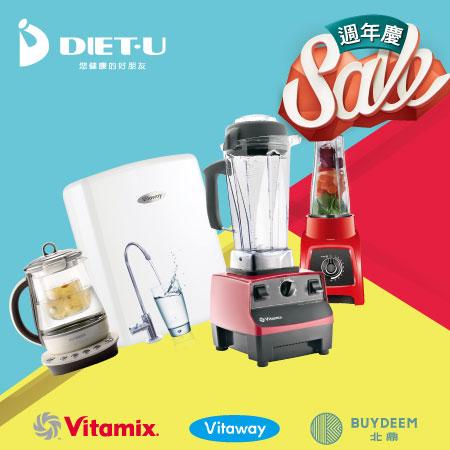 2018百貨週年慶 - Vitamix & 陳月卿健康講座