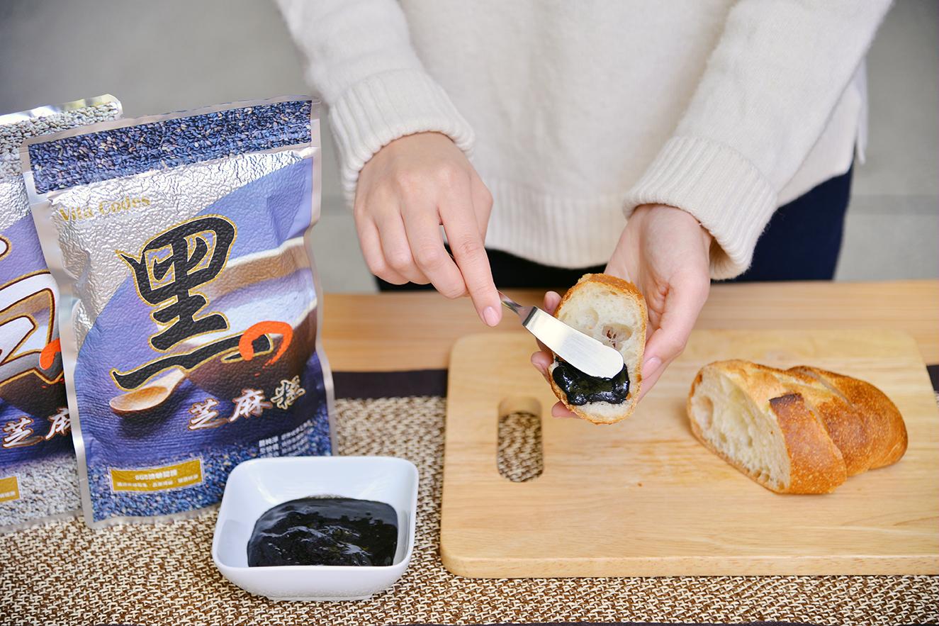 vitacodes-sesame-芝麻-白-黑-大侑-dietu