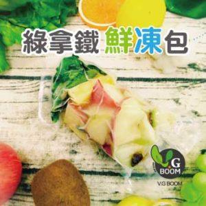news_green_smoothies_latte_VGBOOM_vitamix_tnc_S30_dietu_healthy