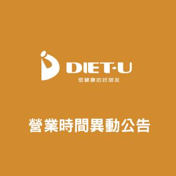 大侑_全營養教室_Vitamix_百貨