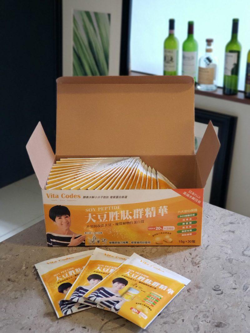 大豆胜肽隨身包盒裝開箱