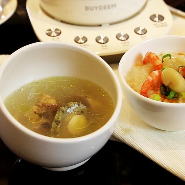 北鼎美顏壺與鮑魚雞湯及干貝海鮮粥