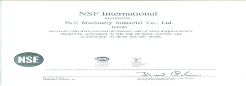 Vitaway沐浴氣認證-PP NSF