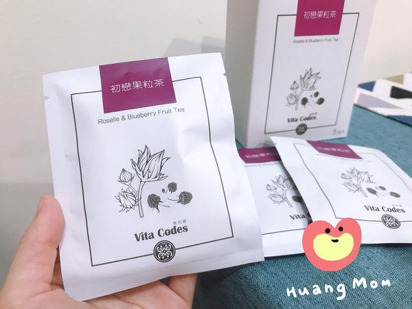 大侑-Vita code-美顏茶-養身-北鼎粉漾壺
