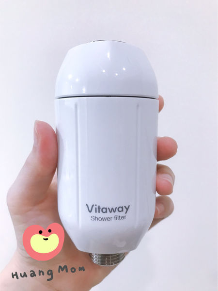 無憂無氯【黃豆媽咪居家用品誌】Vitaway 沐浴過濾器-07