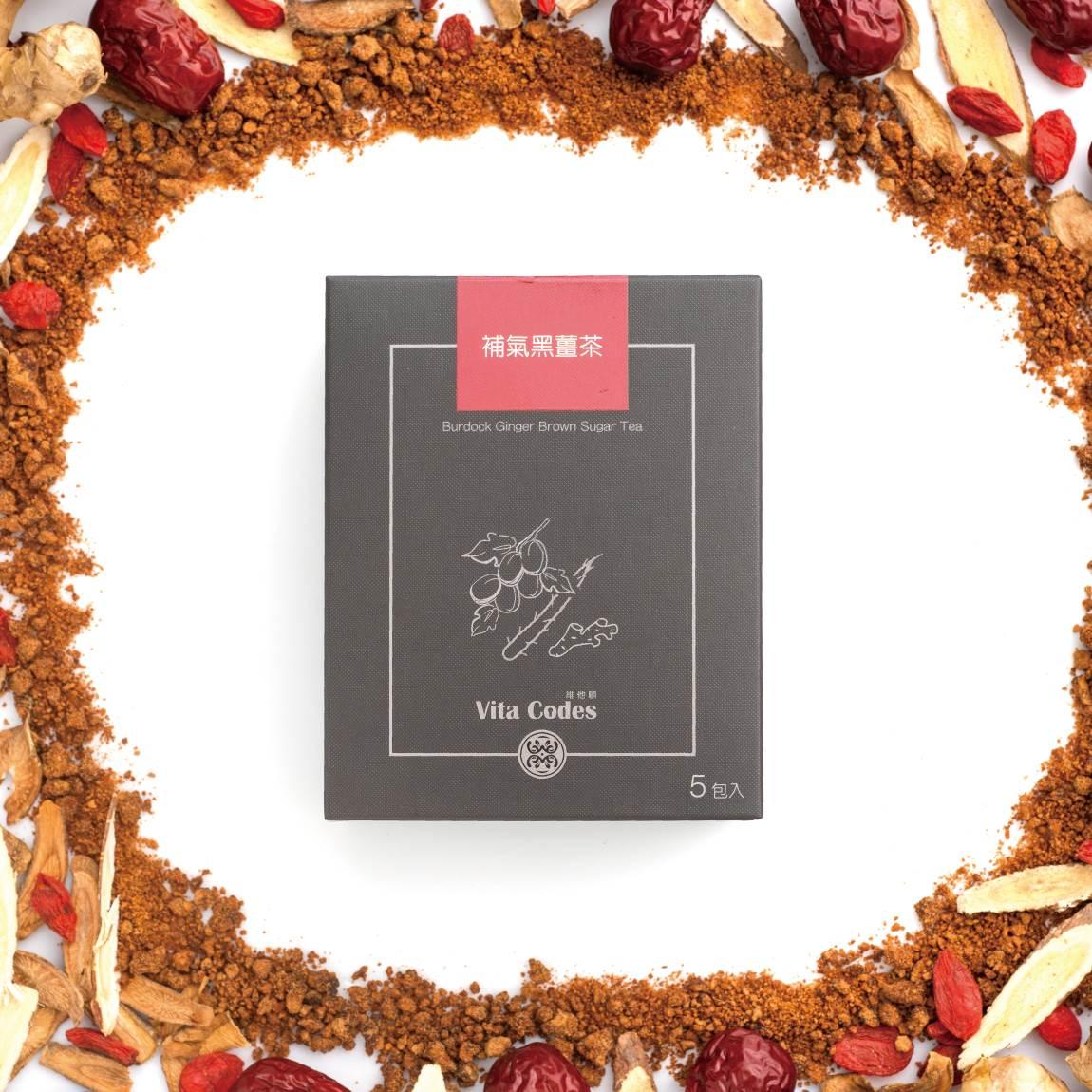 VitaCodes美顏茶-產品介紹04-4-補氣黑薑茶