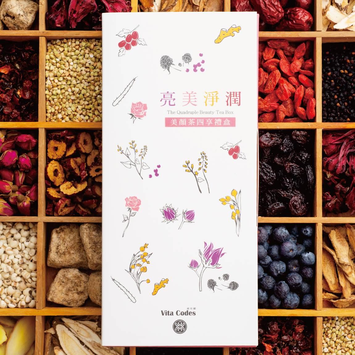 VitaCodes美顏茶-產品介紹04-5-美顏茶四享禮盒