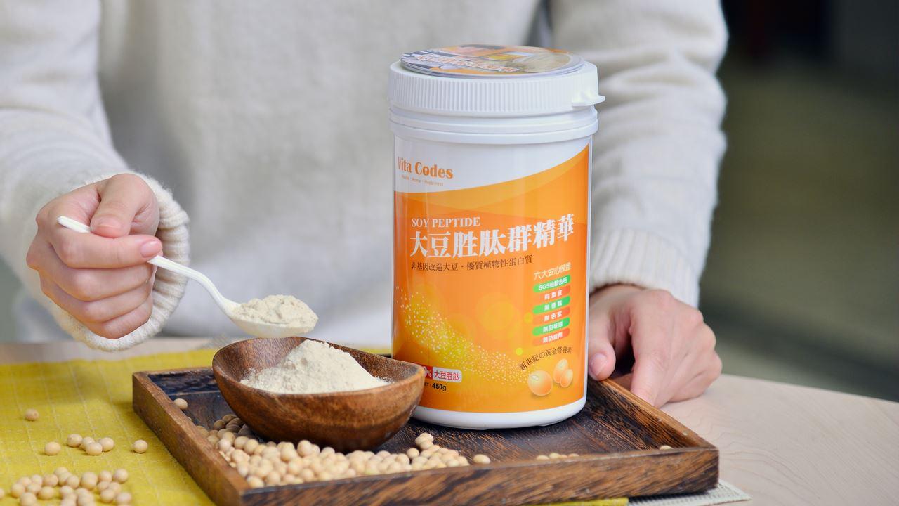 vitacodes-大豆胜肽-優質蛋白質