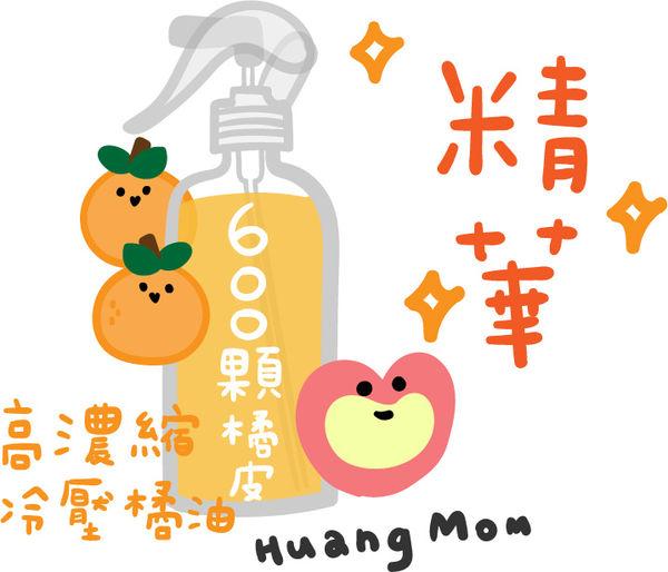 一瓶多用【【黃豆媽咪】橘寶1