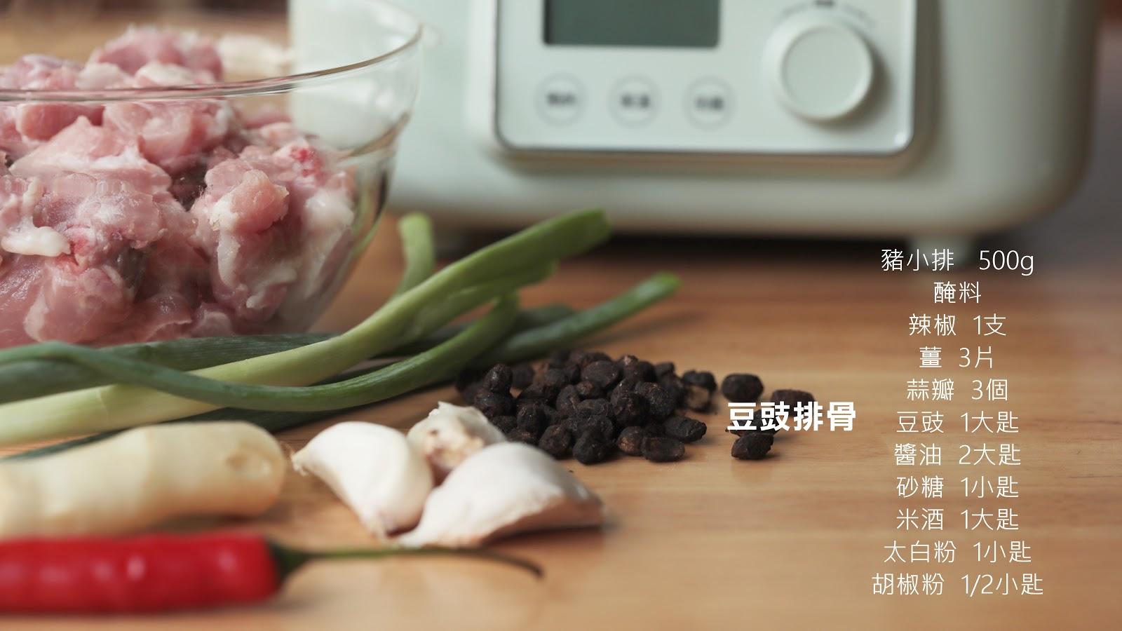 BUYDEEM北鼎_蒸燉鍋