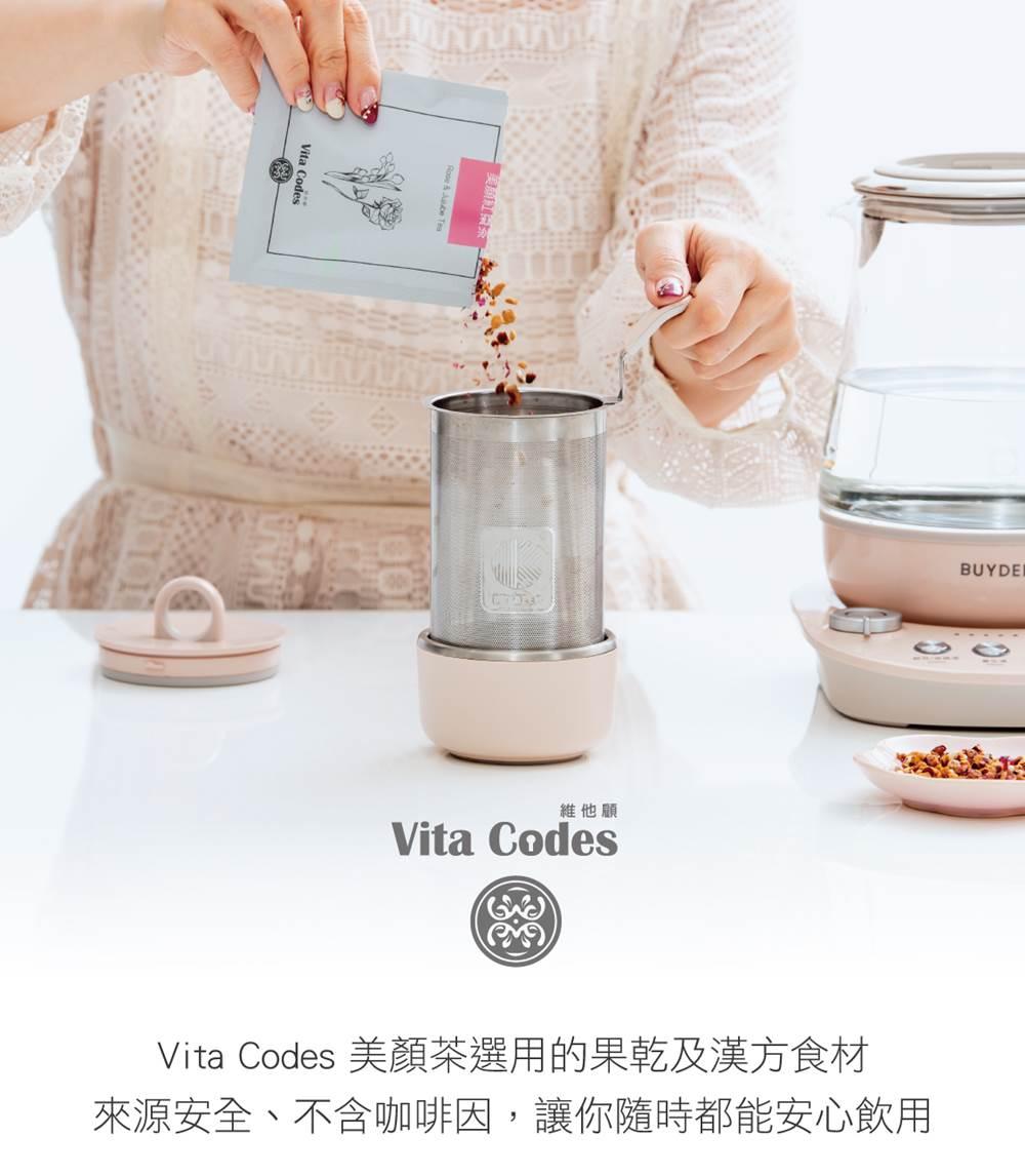 VitaCodes美顏茶-產品介紹04